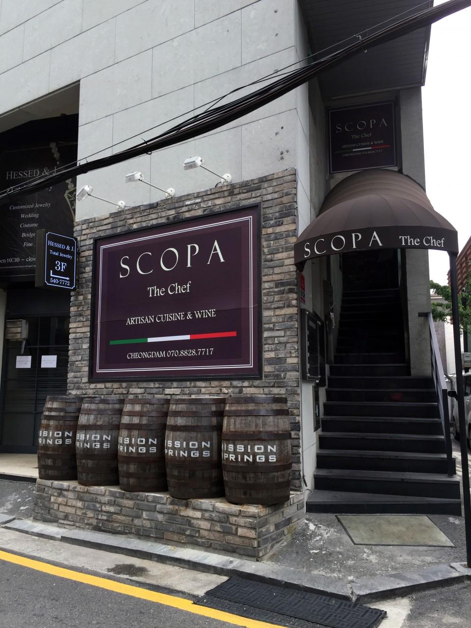 0924-scopa1-960x1280.jpg