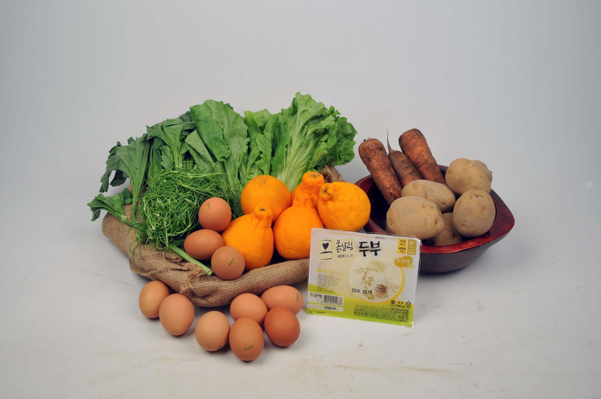 농산물을 구입하는 다양한 방법