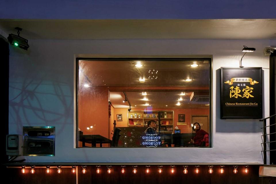 0205-newrestaurant1-960x641.jpg