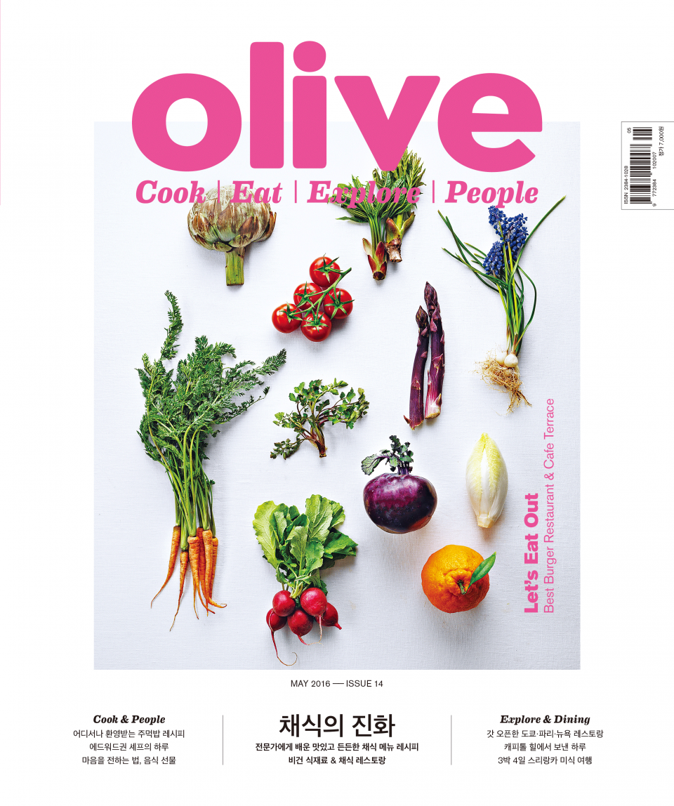 olive-5-cover