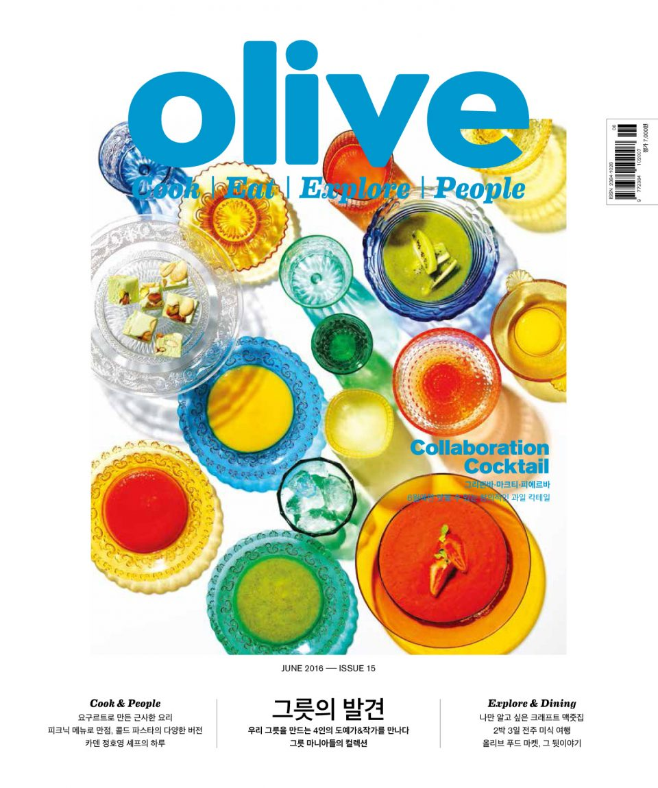 olive_june_cover