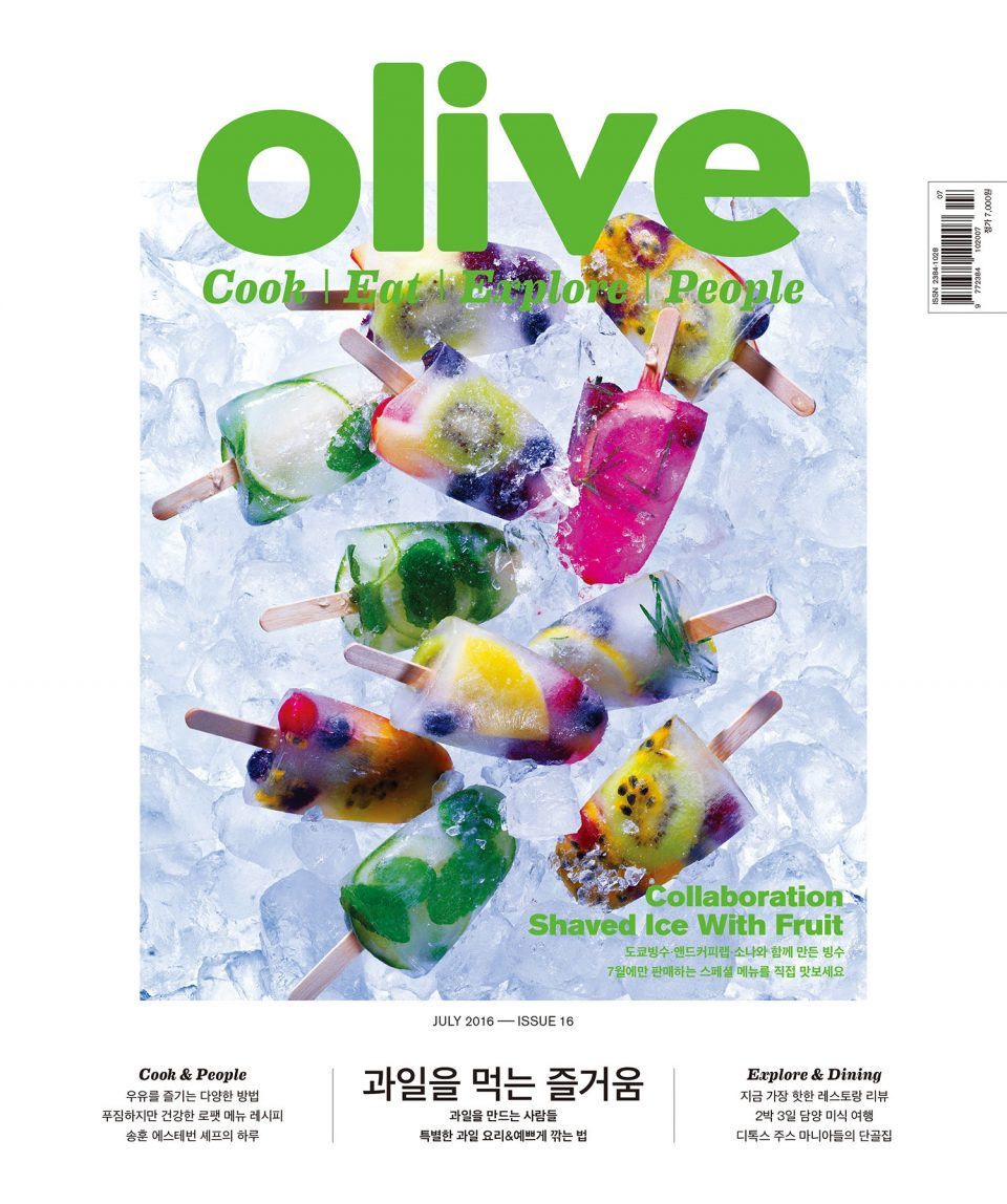 olive1-960x1148.jpg