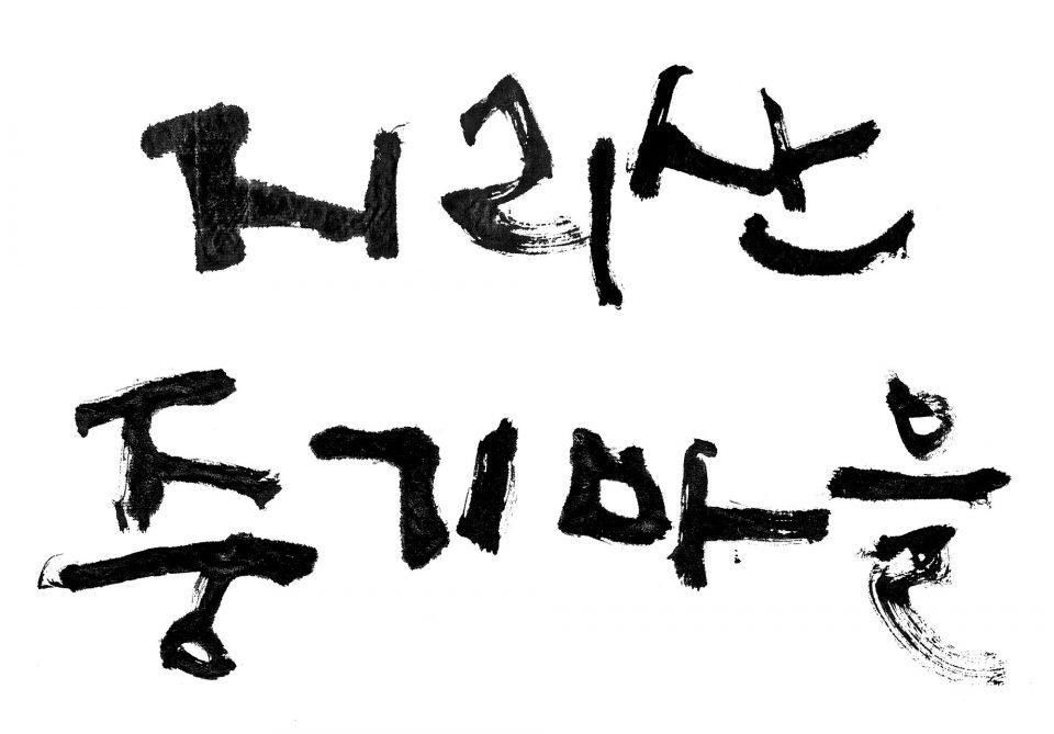 0726-jiri13-960x669.jpg