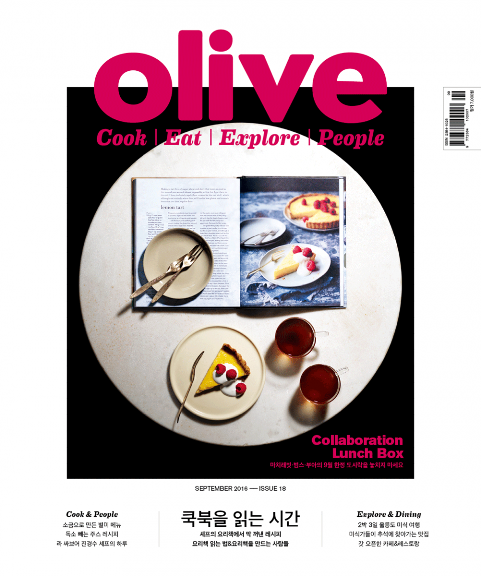 olive_sep-960x1148.png
