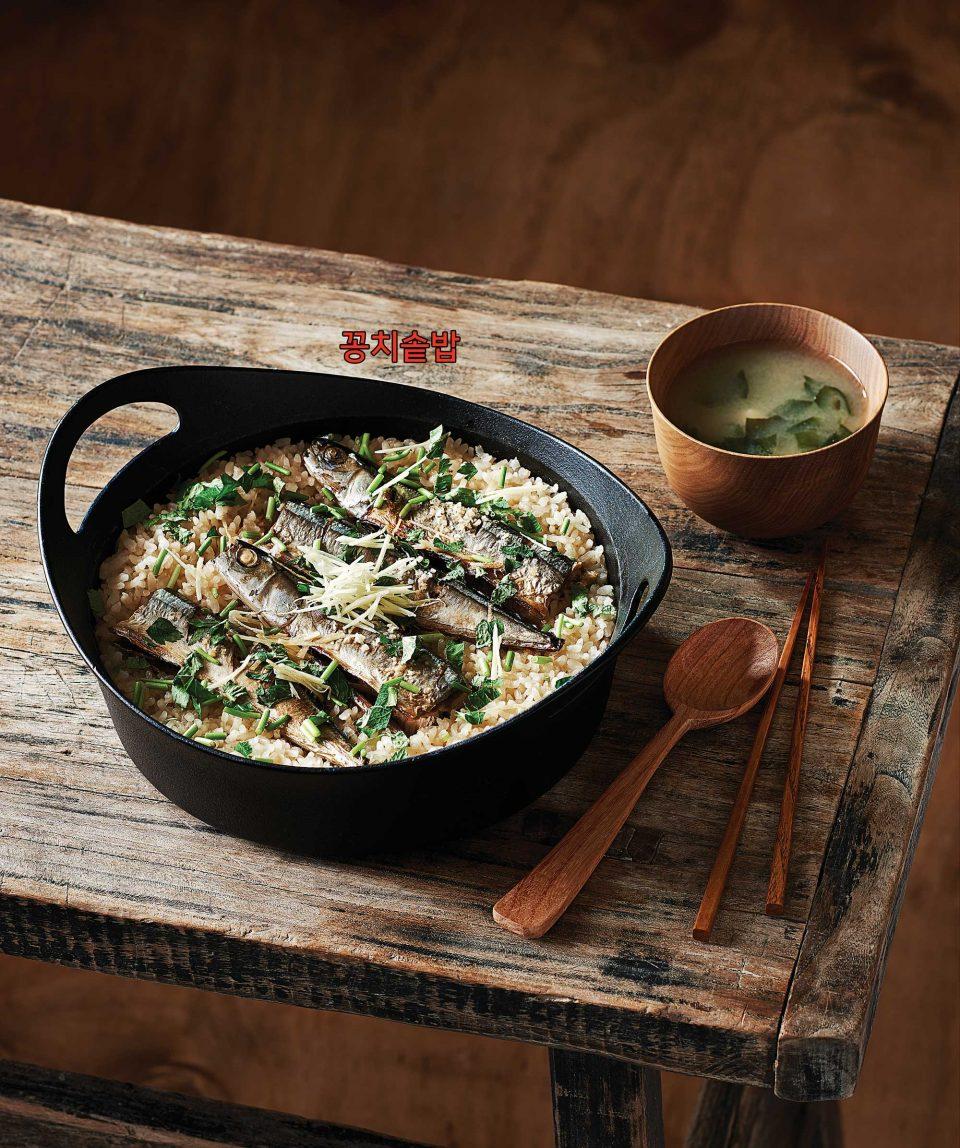 1020-rice3
