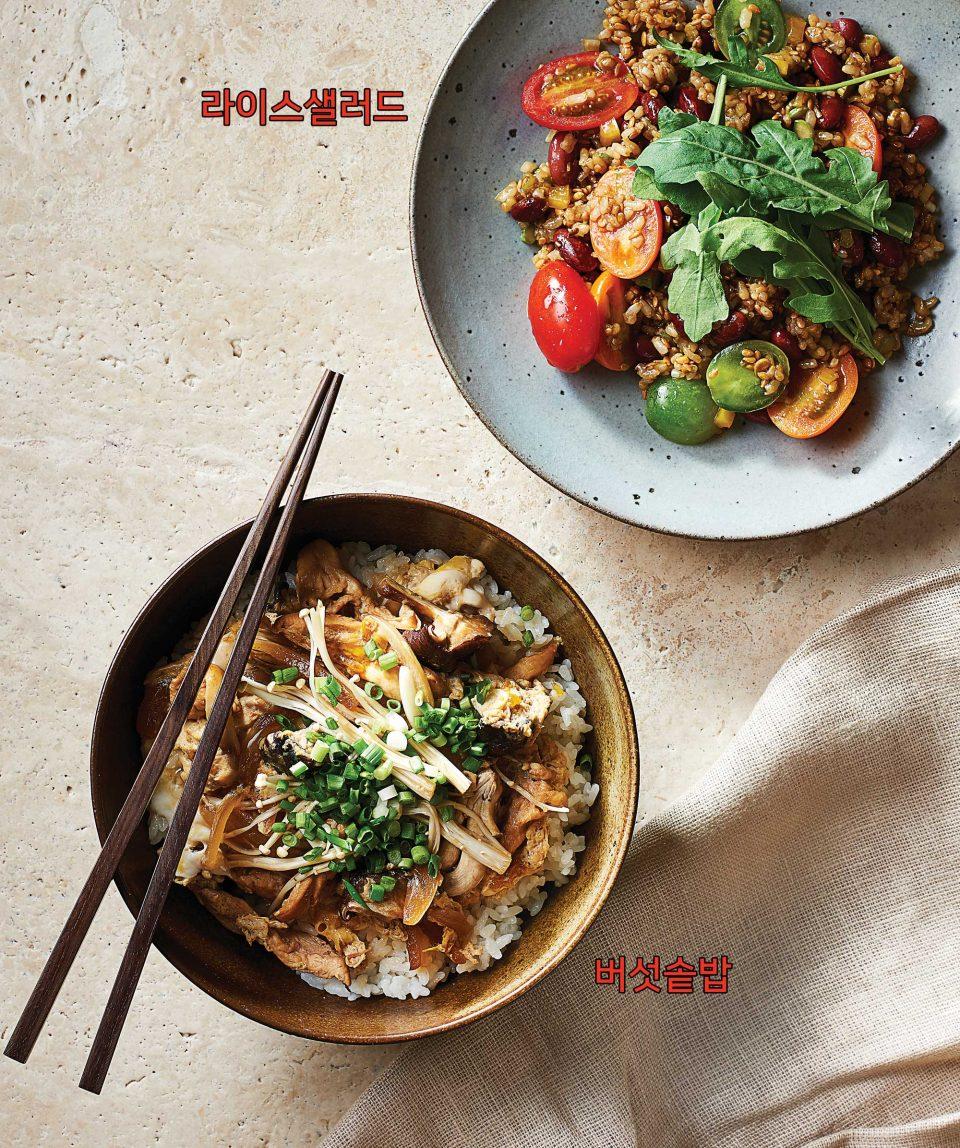 1020-rice4