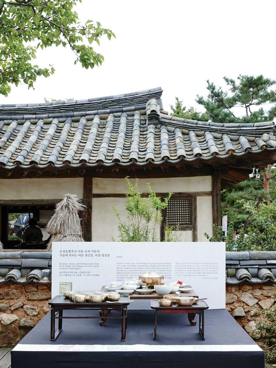 국립민속박물관 내 야외마당 곳곳에 유교 문화가 묻어나는 문중의 상차림이 전시되었다.
