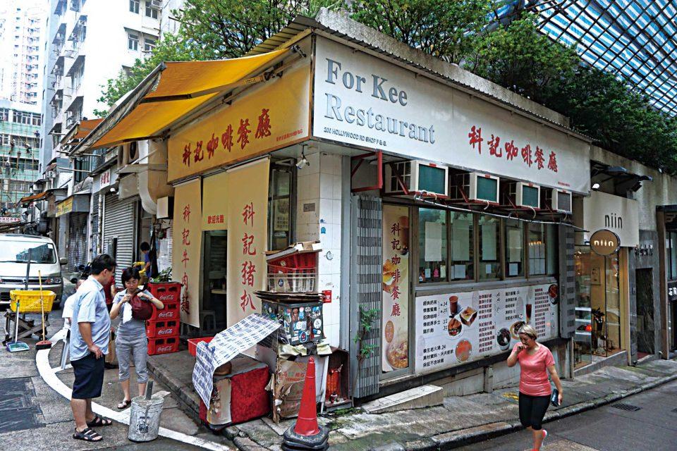 1123-hongkong1-2