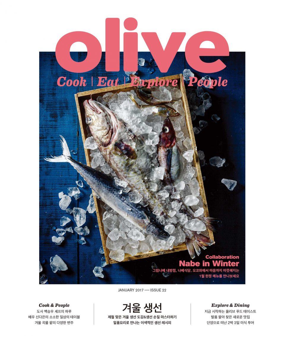 cover_jan-960x1150.jpg