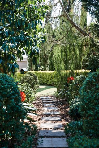 가든 하우스 (Garden House)
