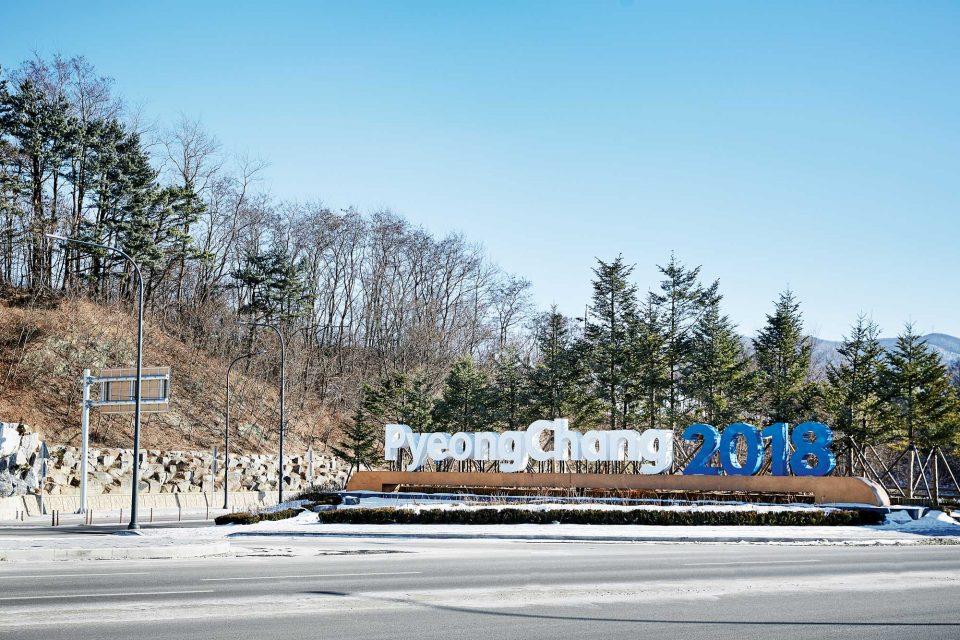평창은 아직 손님 맞을 준비로 공사가 한창이었지만 곳곳에서 동계 올림픽의 열기가 피어오르고 있었다.