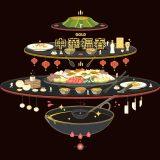 0820-chinagold1