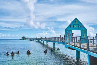 본관 건너편의 해상 다리를 건너면 해저 전망대에 닿을 수 있다.