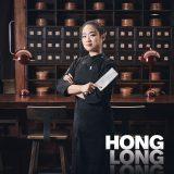 1030-hongrongrong1