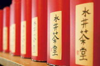 타이완은 우롱차 생산지로 유명하다. 그중 수정차당의 우롱차 틴케이스.